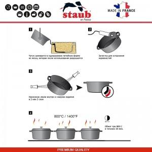 1112991 Сковорода-сотейник Mare чугунный для плиты и духовки, D 28 см, 4.6 литра, эмаль, Staub, Франция, арт. 112029, фото 9