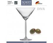 Бокал DIVA для коктейлей, мартини, 251 мл, SCHOTT ZWIESEL, Германия