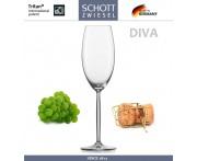Бокал DIVA для шампанского и игристых вин, 293 мл, SCHOTT ZWIESEL, Германия