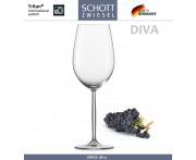 Бокал DIVA для красного вина, 590 мл, SCHOTT ZWIESEL, Германия