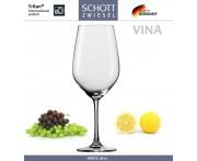Бокал VINA для белых и красных вин, воды, 504 мл, SCHOTT ZWIESEL, Германия