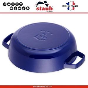 1112991 Сковорода-сотейник Mare чугунный для плиты и духовки, D 28 см, 4.6 литра, эмаль, Staub, Франция, арт. 112029, фото 4