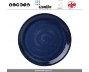 Десертная (закусочная) тарелка Indigo Vesuvius, 15 см, фарфор, Steelite, Великобритания
