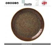 Блюдо-тарелка Amber Vesuvius, 20 см, фарфор, Steelite, Великобритания