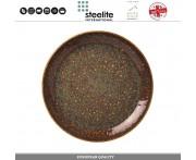 Десертная (закусочная) тарелка Amber Vesuvius, 15 см, фарфор, Steelite, Великобритания