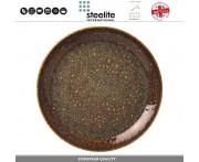 Блюдо-тарелка Amber Vesuvius, 23 см, фарфор, Steelite, Великобритания