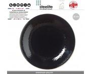 Блюдо-салатник Craft, 25 см, лакрица, Steelite, Великобритания