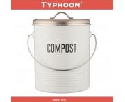 Банка Compost для кухонных отходов, серия Vintage Copper, TYPHOON