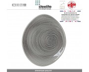 Блюдо-тарелка Scape, D 25 см, фарфор, цвет туманно-серый глянец, Steelite, Великобритания
