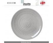 Десертная тарелка Scape, D 20 см, фарфор, цвет туманно-серый глянец, Steelite, Великобритания