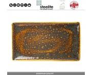 Блюдо Amber Vesuvius, 27 х 16 см, фарфор, Steelite, Великобритания
