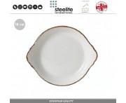 Блюдо Brown Dapple для запекания и подачи, 16.5 см, Steelite, Великобритания