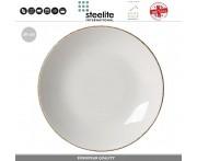 Блюдо-тарелка Brown Dapple, 30 см, Steelite, Великобритания