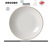 Блюдо-салатник Brown Dapple, 25.5 см, Steelite, Великобритания