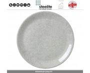 Блюдо-тарелка INK, 30 см, фарфор, серый, Steelite, Великобритания