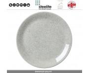 Блюдо-тарелка INK, 25 см, фарфор, серый, Steelite, Великобритания