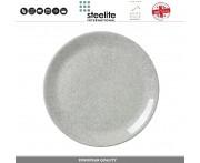 Блюдо-тарелка INK, 20 см, фарфор, серый, Steelite, Великобритания