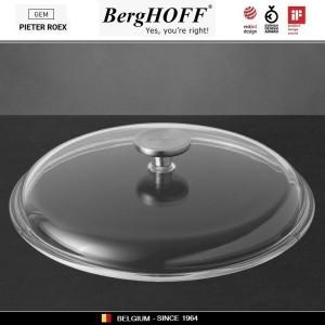 GEM Крышка, D 24 см, жаропрочное стекло, сталь нержавеющая, BergHOFF, арт. 89770, фото 3