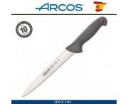 Нож гибкий филейный, лезвие 19 см, серия COLOUR PROF, ARCOS, Испания