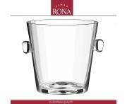 Ведро Pitchers для льда и охлаждения бутылок, 6 литров, хрустальное стекло, Rona, Словакия