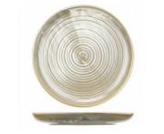 Agave Десертная (закусочная) тарелка, D 20.5 см, фарфор, зеленый матовый, BK