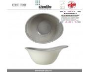 Салатник-соусник Scape, D 13 см, фарфор, цвет туманно-серый глянец, Steelite, Великобритания