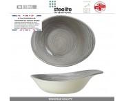 Миска-салатник Scape, D 25 см, фарфор, цвет туманно-серый глянец, Steelite, Великобритания