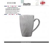 Кружка Scape, 340 мл, фарфор, цвет туманно-серый глянец, Steelite, Великобритания