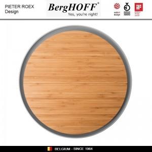 LEO Блюдо круглое с доской для подачи, бамбук, BergHOFF, арт. 79454, фото 6