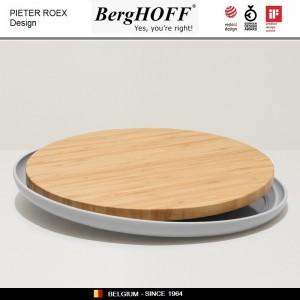 LEO Блюдо круглое с доской для подачи, бамбук, BergHOFF, арт. 79454, фото 5