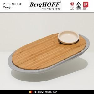 LEO Блюдо с доской для подачи и соусником, бамбук, BergHOFF, арт. 79455, фото 4