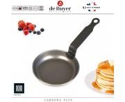 Профессиональная мини-сковорода Carbone Plus для блинчиков, оладий, D 12 см, карбоновая сталь, de Buyer, Франция