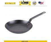 Сковорода стальная, D 25 см, карбоновая сталь, Lodge, США