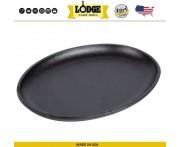 Сковорода-противень овальная, L 25 см, W 19 см, литой чугун, Lodge, США