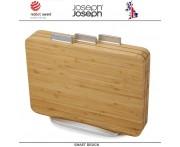 Набор 3-х досок INDEX бамбук для разных видов продуктов, на подставке, Joseph Joseph, Великобритания
