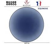 Блюдо-тарелка EQUINOXE, D 28 см, керамика ручной работы, синий, REVOL, Франция