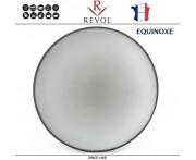Блюдо-тарелка EQUINOXE, D 31 см, керамика ручной работы, серый, REVOL, Франция