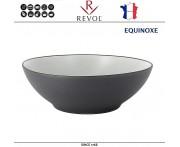 Блюдо-салатник EQUINOXE, D 19 см, 700 мл, керамика ручной работы, серый, REVOL, Франция