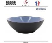Блюдо-салатник EQUINOXE, D 19 см, 700 мл, керамика ручной работы, синий, REVOL, Франция