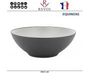 Глубокая миска EQUINOXE, D 15 см, 350 мл, керамика ручной работы, серый, REVOL, Франция