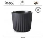 Дизайнерская серия PEKOE Стакан для эспрессо, 80 мл, керамика ручной работы, REVOL, Франция