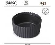 Дизайнерская серия PEKOE Рамекин, 100 мл, D 9 см, керамика ручной работы, REVOL, Франция