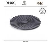 Дизайнерская серия PEKOE Блюдце, D 14 см, керамика ручной работы, REVOL, Франция