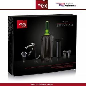 Большой набор винных аксессуаров ESSENTIALS черный, 6 предметов, Vacu Vin, Нидерланды, арт. 90914, фото 3
