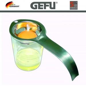 Сепаратор DIVISO для яйца, нержавеющая сталь, GEFU, Германия, арт. 10997, фото 2