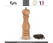 Мельница PARIS CLASSIC Naturel для перца, H 22 см, PEUGEOT, Франция