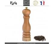 Мельница PARIS CLASSIC Naturel для перца, H 30 см, PEUGEOT, Франция