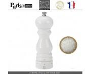 Мельница Paris U Select Laque Blanc для соли, H 18 см, белый, PEUGEOT, Франция