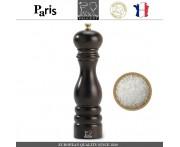 Мельница PARIS CLASSIC Chocolate для соли, H 22 см, PEUGEOT, Франция