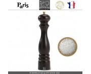 Мельница PARIS CLASSIC Chocolate для соли, H 30 см, PEUGEOT, Франция